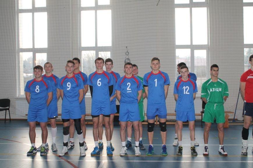 В Артемовске-Бахмуте открыли Чемпионат Украины по волейболу (ФОТОФАКТ), фото-1