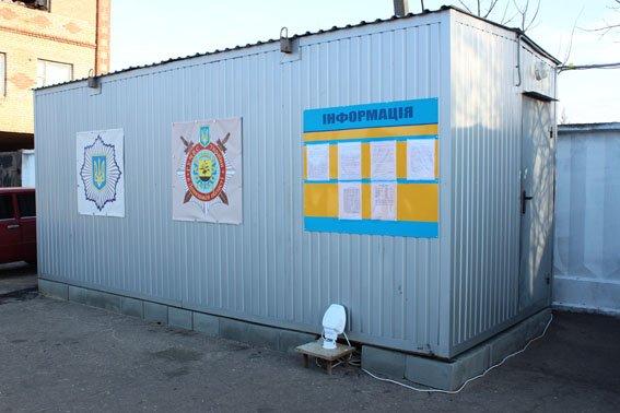 Краматорская полиция рассказала о работе блокпоста (фото) - фото 2