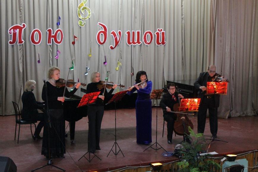 В добропольской музыкальной школе состоялся авторский концерт Светланы Каширской (ФОТО), фото-1
