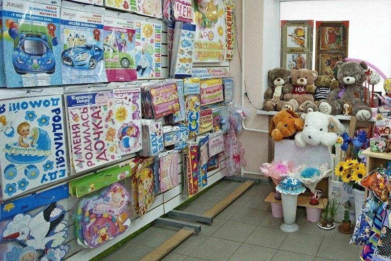 Орхидфло — магазин для счастливых пап и любимых малышей (фото) - фото 1