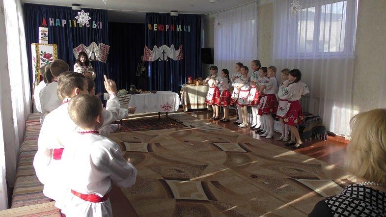 Для детей добропольского УВК№7 провели Андреевские вечерницы (ФОТО) (фото) - фото 1