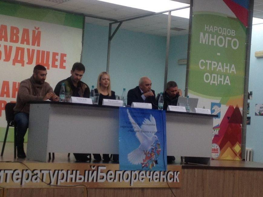 Научно-практическая конференция (фото) - фото 1