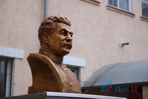 В Луганске открыли памятник Сталину (ФОТО) (фото) - фото 2