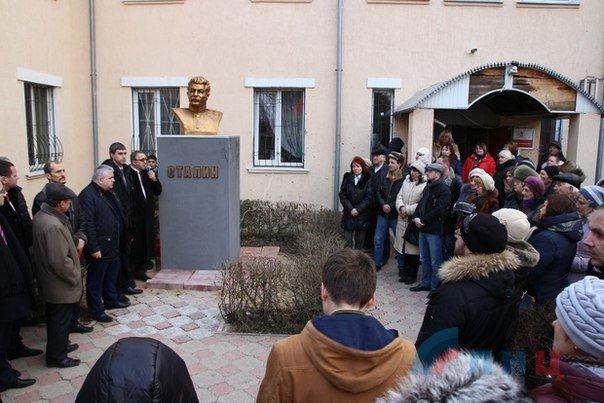 В Луганске открыли памятник Сталину (ФОТО) (фото) - фото 3