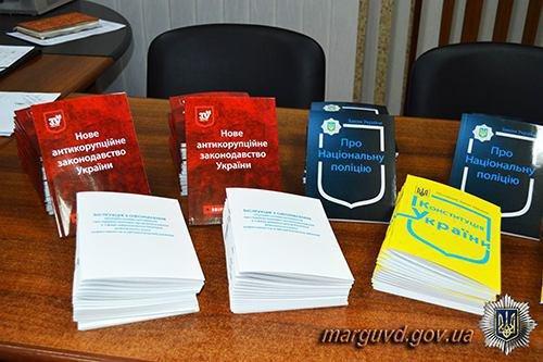 Мариупольских полицейских решили обучить новому законодательству, фото-5