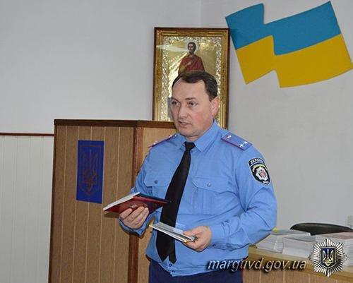 Мариупольских полицейских решили обучить новому законодательству, фото-3