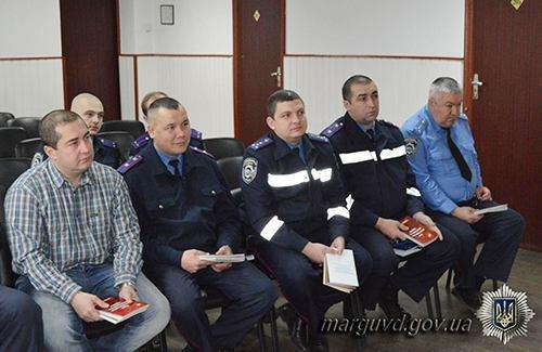 Мариупольских полицейских решили обучить новому законодательству, фото-4