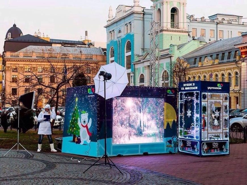 На Контрактовой площади установили таксофон с