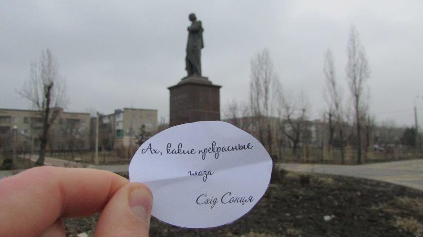 День Святого Николая в Северодонецке отметили «обнимашками» (ФОТО), фото-8