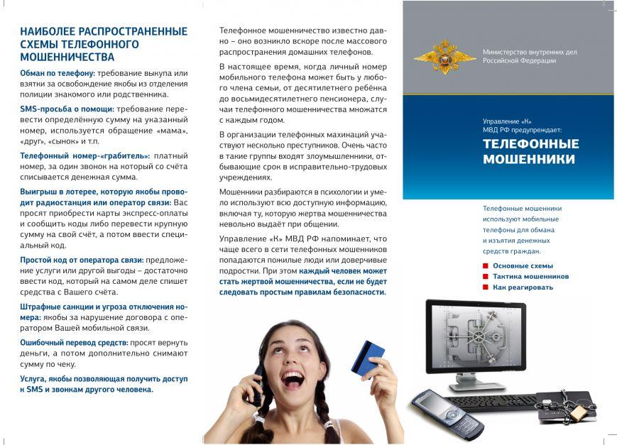 В Балаково скоро начнется операция ГУ МВД