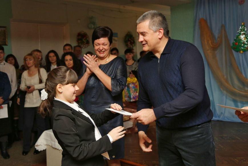 Аксенов поздравил с Днем святого Николая учащихся Симферопольской школы-интерната и пообещал им новую спортплощадку (ФОТО) (фото) - фото 2