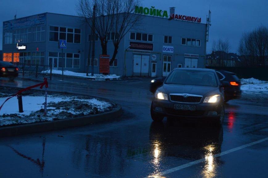 В Троицке открыта новая дорога, фото-2