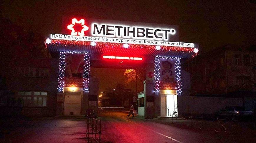 В Мариуполе комбинат им. Ильича сияет новогодней иллюминацией (ФОТО), фото-5