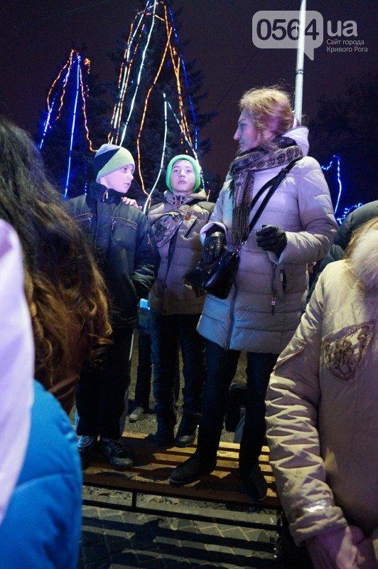 """""""Йолка без головы"""": криворожане обсуждают символы и знамения (ФОТО), фото-8"""