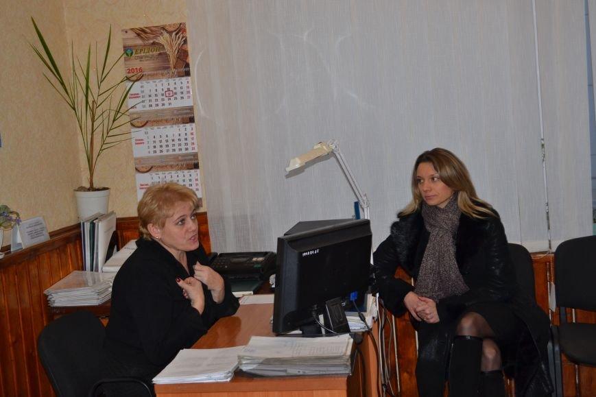 Сотрудники Криворожской РГА заявили о нарушении их прав главой РГА и обратились за помощью к Президенту и  профсоюзам (ФОТО), фото-13