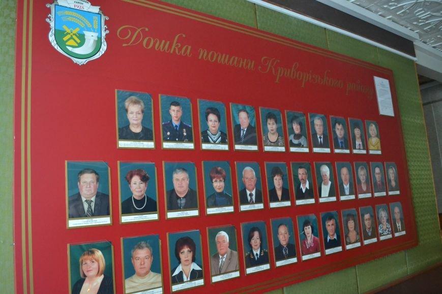 Сотрудники Криворожской РГА заявили о нарушении их прав главой РГА и обратились за помощью к Президенту и  профсоюзам (ФОТО), фото-9
