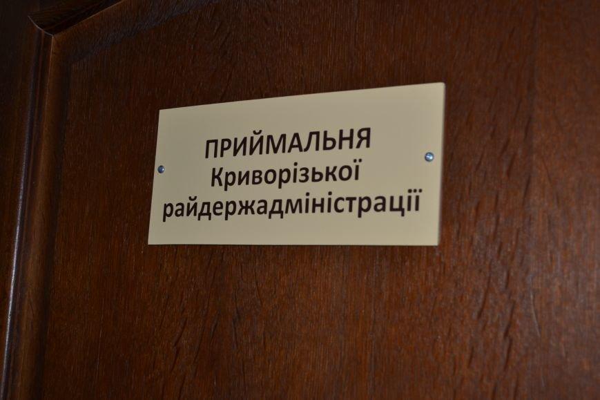Сотрудники Криворожской РГА заявили о нарушении их прав главой РГА и обратились за помощью к Президенту и  профсоюзам (ФОТО), фото-5