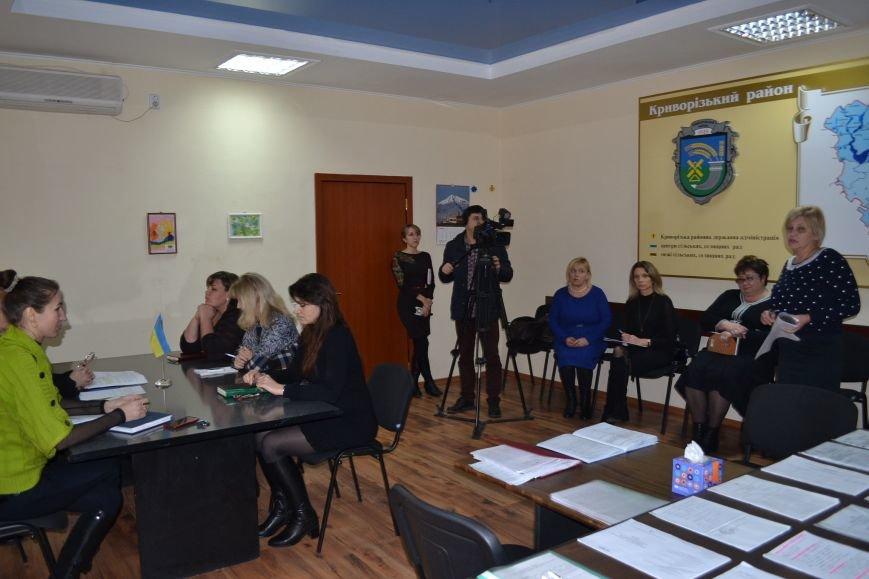 Сотрудники Криворожской РГА заявили о нарушении их прав главой РГА и обратились за помощью к Президенту и  профсоюзам (ФОТО), фото-2