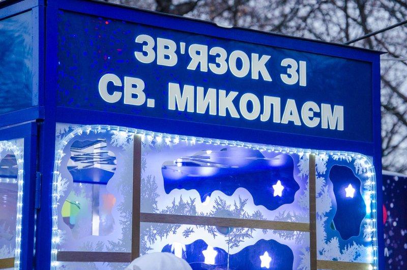 На Днепропетровщине открылся сказочный новогодний городок (ФОТО) (фото) - фото 5