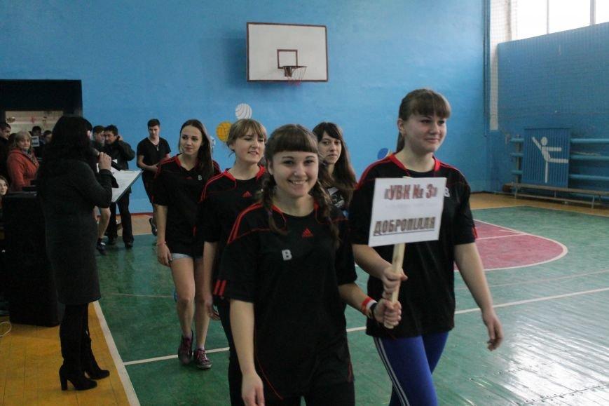 В турнире по баскетболу победила команда из Новодонецкого (ФОТО), фото-1