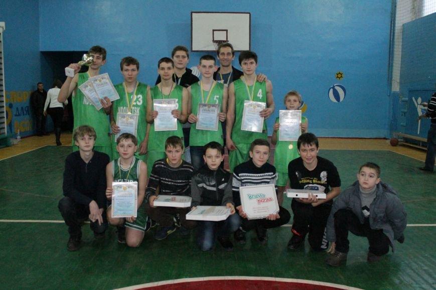 В турнире по баскетболу победила команда из Новодонецкого (ФОТО), фото-15