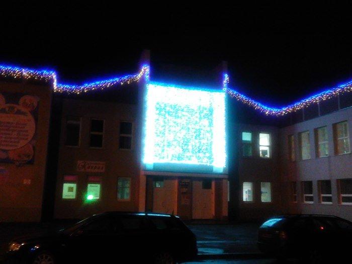 Как Полоцк готовится к Новому году: огни ночного города (фото) - фото 1