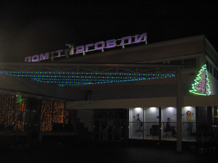 Как Полоцк готовится к Новому году: огни ночного города (фото) - фото 5