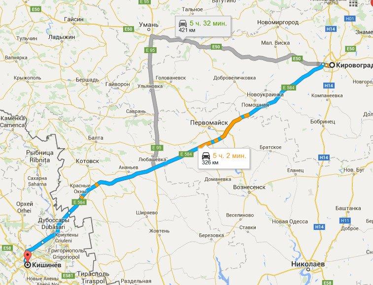 Куда идет дорожный сбор? Кременчужанин возмущен состоянием международной трассы E584 (ФОТО), фото-7