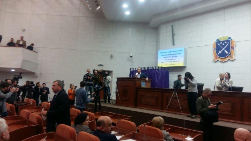 В Днепропетровске депутаты собираются выбирать секретаря горсовета. ТЕКСТОВЫЙ ОНЛАЙН (фото) - фото 4