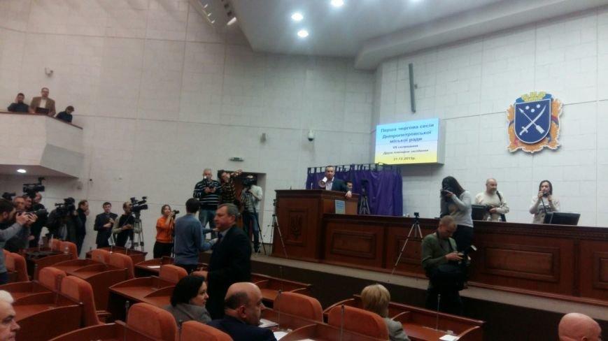 В Днепропетровске депутаты собираются выбирать секретаря горсовета. ТЕКСТОВЫЙ ОНЛАЙН (фото) - фото 1