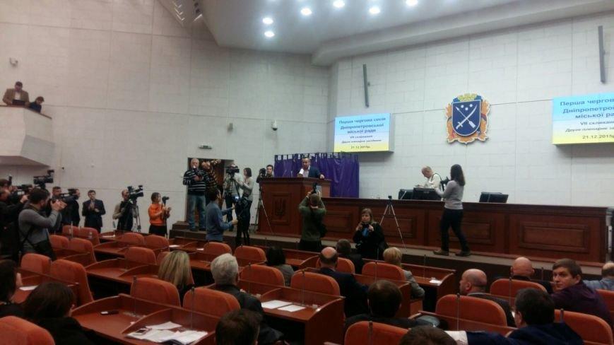 В Днепропетровске депутаты собираются выбирать секретаря горсовета. ТЕКСТОВЫЙ ОНЛАЙН, фото-2