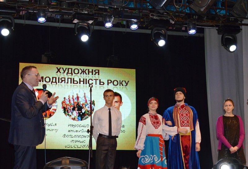 В Днепропетровской области определили «Студентов года» (ФОТО) (фото) - фото 2