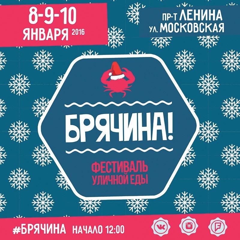Николаевцы выйдут на главный проспект города, чтобы поесть шашлыков (ФОТО), фото-1