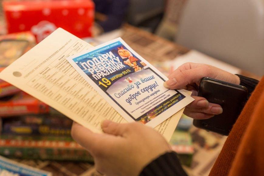 Пушкинцы собрали более двухсот подарков для больных детей (фото) - фото 1