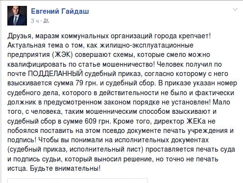 В Кривом Роге: задержали грабителя-рецидивиста, криворожанка бросила вызов Авакову, выявили