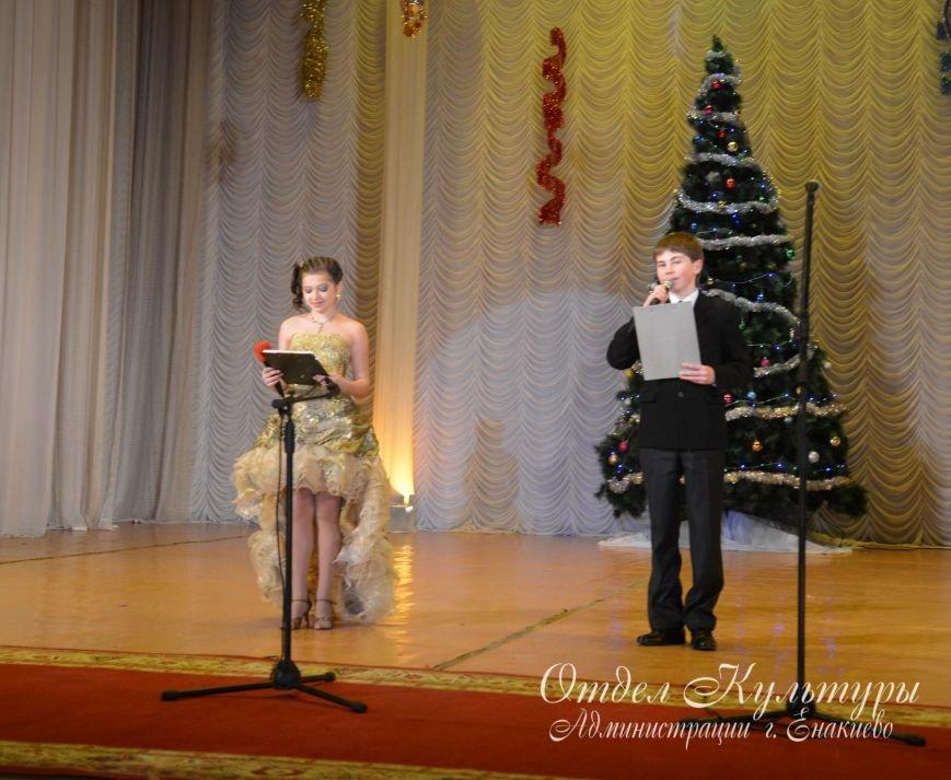 Святой Николай отметил успехи енакиевских детей, фото-1