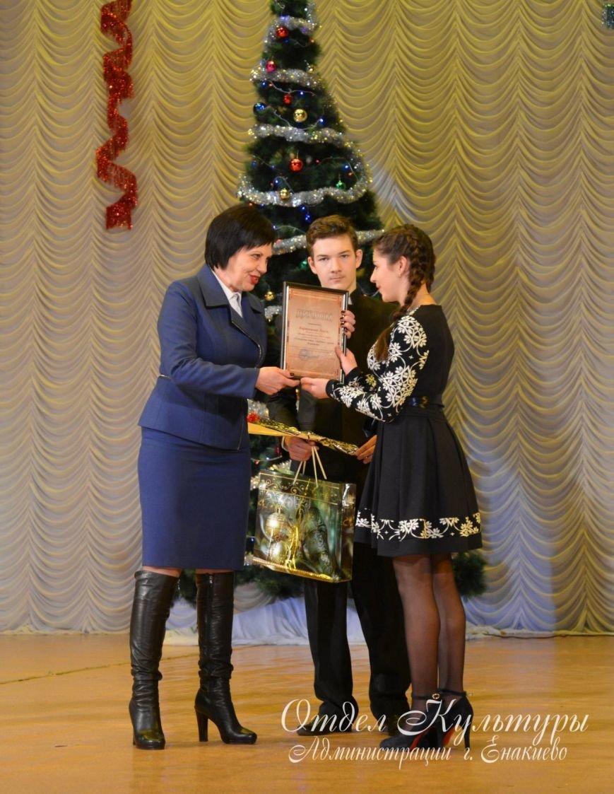 Святой Николай отметил успехи енакиевских детей, фото-3