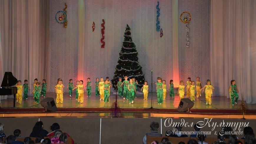 Святой Николай отметил успехи енакиевских детей, фото-6