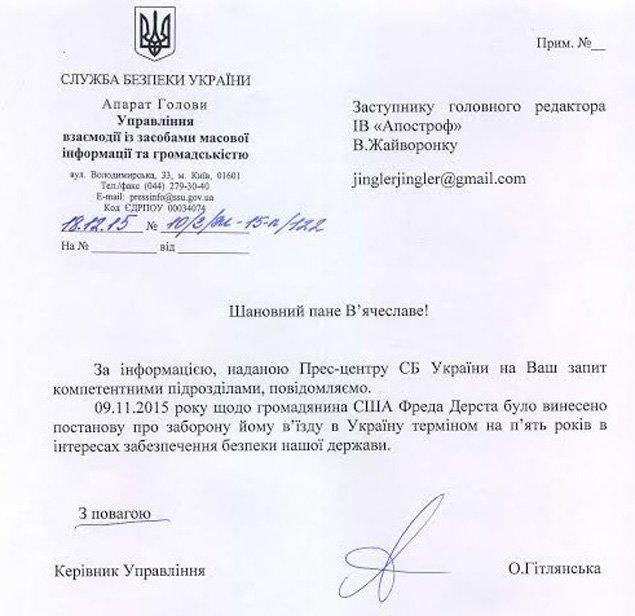 Лидеру группы Limp Bizkit, заявившему о желании поселиться в российском Крыму, запретили въезд в Украину (фото) - фото 1