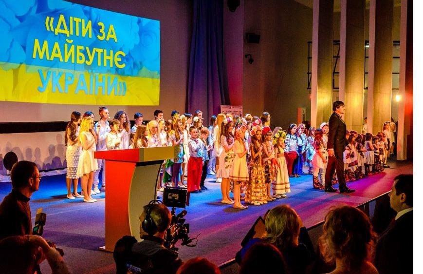 В Києві відбувся II фестиваль «Діти за майбутнє України» (фото) - фото 1