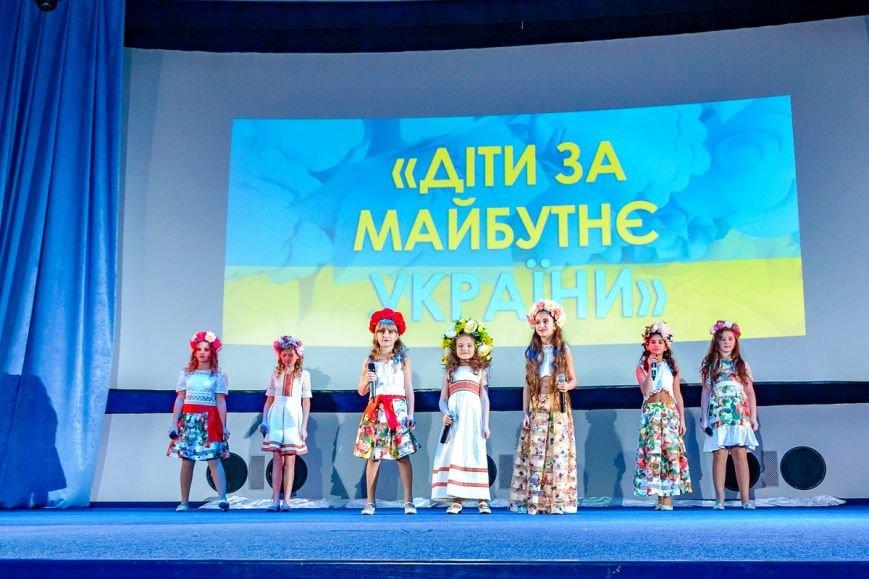 В Києві відбувся II фестиваль «Діти за майбутнє України» (фото) - фото 3