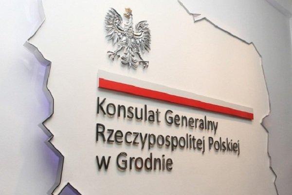 В Гродно увеличится количество счастливчиков, получивших 2-х годовую визу за покупками в Польшу (фото) - фото 1