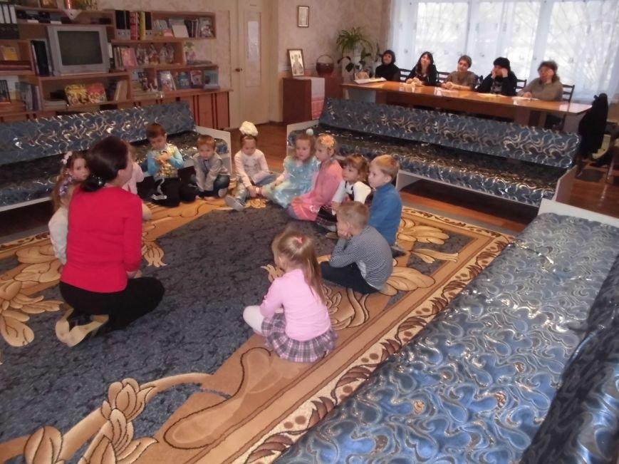 В Красноармейске прошел семинар по духовно-патриотическому воспитанию дошкольников (фото) - фото 2