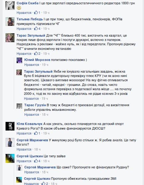 Screenshot - 22.12.2015 - 13:16:45