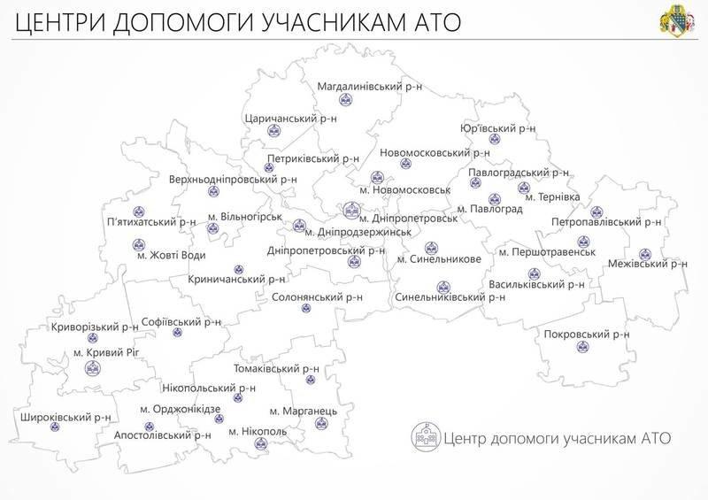 За год почти 6,6 тыс. АТОшников региона получили работу, - областные власти (ИНФОГРАФИКА) (фото) - фото 1