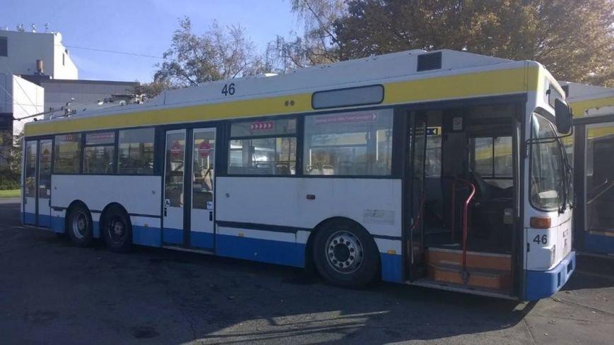 Мариупольцы ездили в Днепропетровск оценивать троллейбусы (ФОТО), фото-2