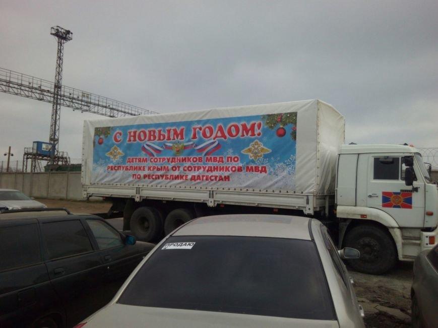 На Керченской переправе погрузки на паром ожидает фура с новогодними подарками крымским детям от МВД Дагестана (ФОТОФАКТ) (фото) - фото 1