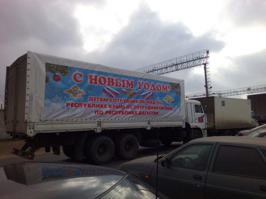 На Керченской переправе погрузки на паром ожидает фура с новогодними подарками крымским детям от МВД Дагестана (ФОТОФАКТ) (фото) - фото 2
