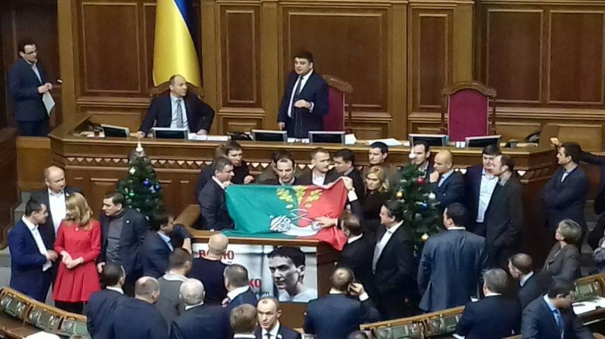 Владимир Гройсман объявил перерыв в заседании Верховной Рады (фото) - фото 1