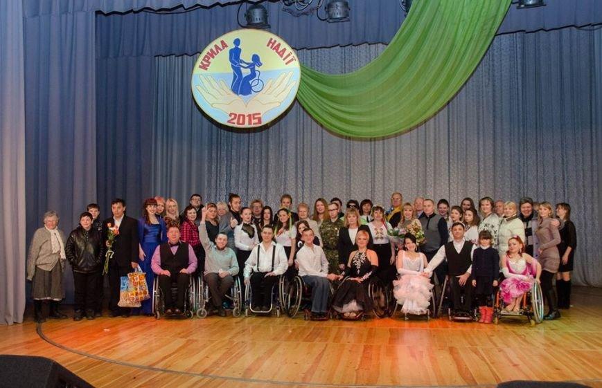 В Краматорске инвалиды показывали свои таланты, фото-5